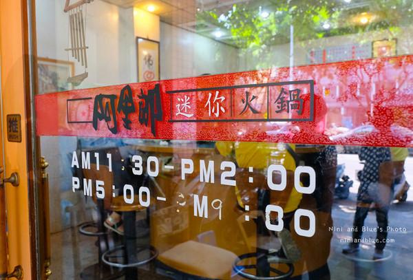 ▲台中小火锅阿里郎烧酒鸡。(图/Nini and Blue 玩乐食记提供)