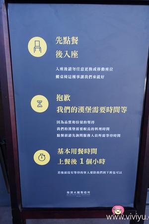 ▲柴窑火腿制造所。(图/viviyu提供)