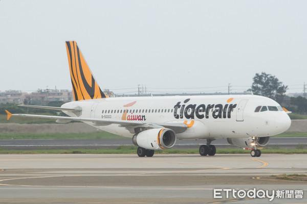 ▲台湾虎航,Tigerair Taiwan,IT,TTW,廉航,廉价航空。(图/记者季相儒摄)